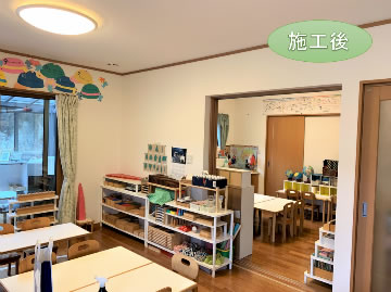 1F保育園・2Fプライベートルーム♪①